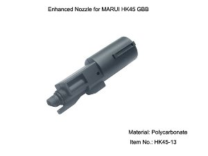 가더 Enhanced Nozzle for MARUI HK45 GBB