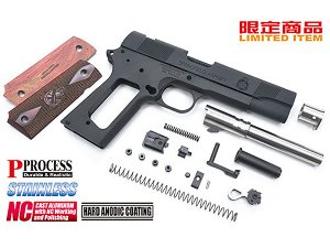 가더  Aluminum Kit for MARUI MEU .45 - (S.A .45/Black)