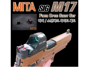 SIG M17 Fiber Optic Sight Set
