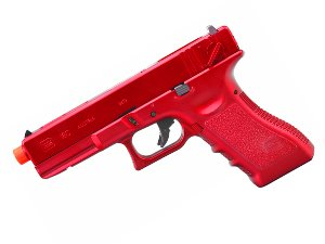 Army G18C Red
