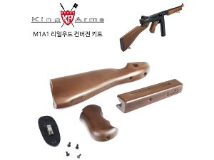 M1A1 Real Wood Conversion Kit