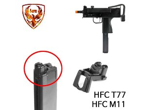 HFC M11,T77 BB Lip