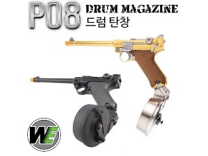 WE Luger P08 Drum Magazine (색상선택)