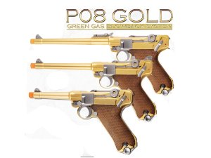 WE Luger P08 Gold (모델선택)