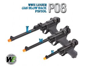 WE Luger P08 Black (모델선택)