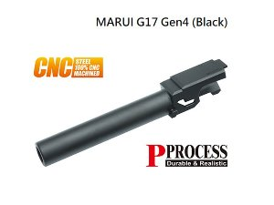 가더 CNC Steel Outer Barrel for MARUI G17 Gen4 (Black)