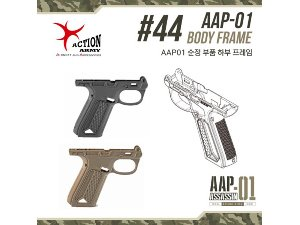 AAP-01 Body Frame / #44