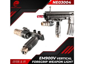 EM900V Vertical Foregrip Weapon Light / Two-Tone