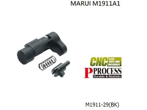 가더사 CNC Steel Magazine Release Button for MARUI M1911A1