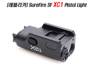[레플리카] SureFire SF XC1 Pistol Light