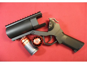 Pistol Luncher With BB Shower Set