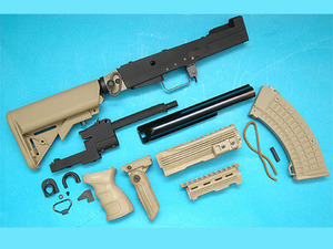 AK Tactical Conversion Kit (Extended Battery Stock)(Sand)