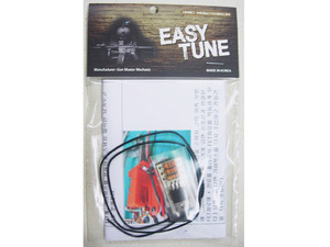 EASY TUNE FET 회로